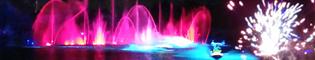 Horror en el Lago: Música de ultratumba y un ambiente enigmático se reúnen en este espectáculo piromusical de Halloween en el lago de la Mediterrània de PortAventura, con motos de agua, un flyboard, fuegos artificiales, fuentes de agua, proyecciones, fuego... y un dragón.
