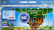 Ayer, PortAventura, estreno un nuevo diseño con novedades en su página web oficial www.portaventura.com