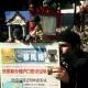 Animación de Calle de China retirada