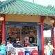 Sarpang Shop